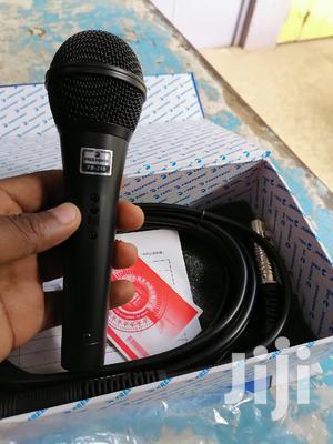 Freepower Wire Microphone