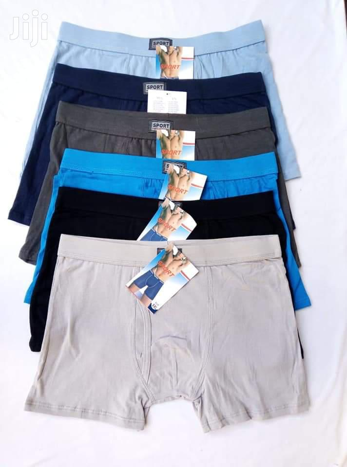 Archive: Boxers for Men