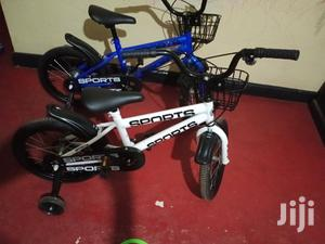 "New 12"", 16"" & 20"" Hongshang Bmx Bikes"
