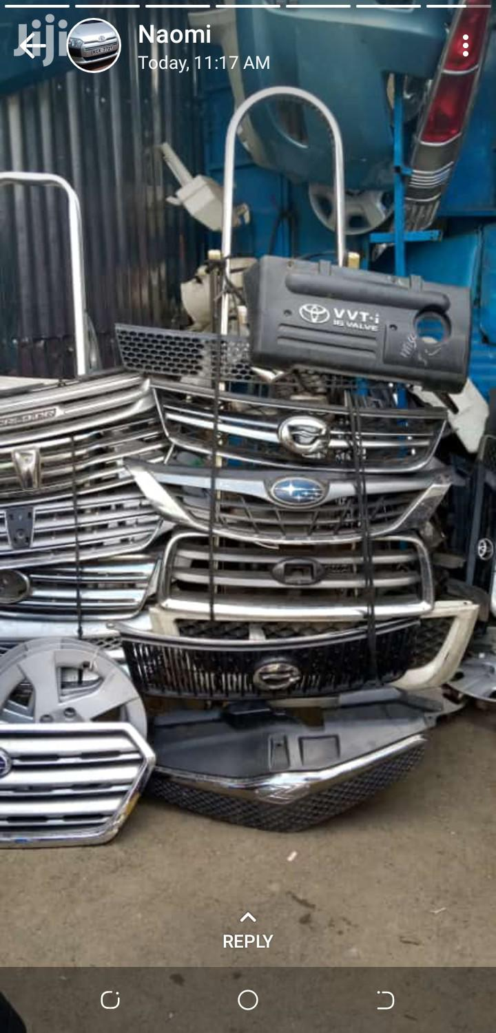 Archive: All Vehicles Spare Parts