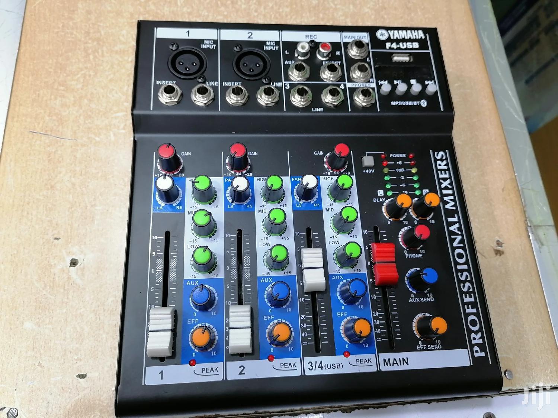 Yamaha 4 Channel Plain Mixer
