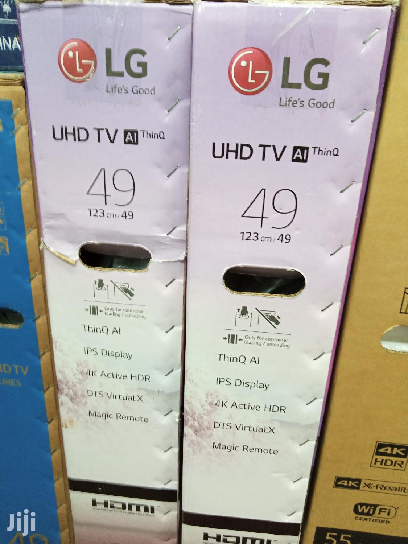 TV Screen Replacement   Repair Services for sale in Nairobi Central, Nairobi, Kenya