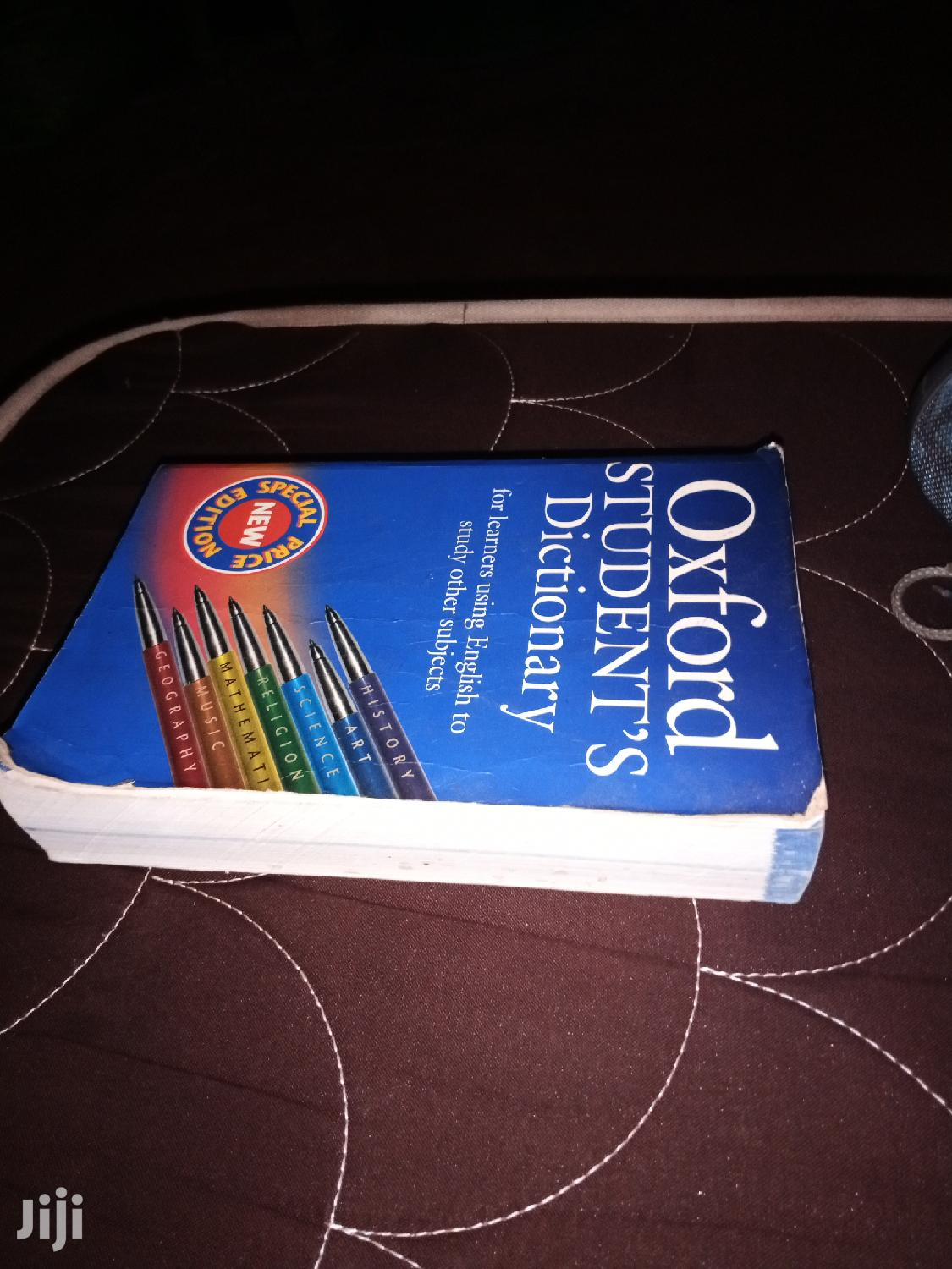 Archive: All Interesting Books + Oxfod Dictionary