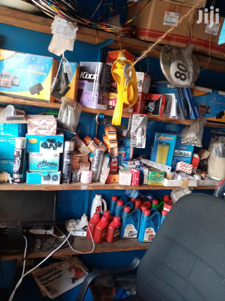 Archive: All Kind of Vihecle Spare Parts