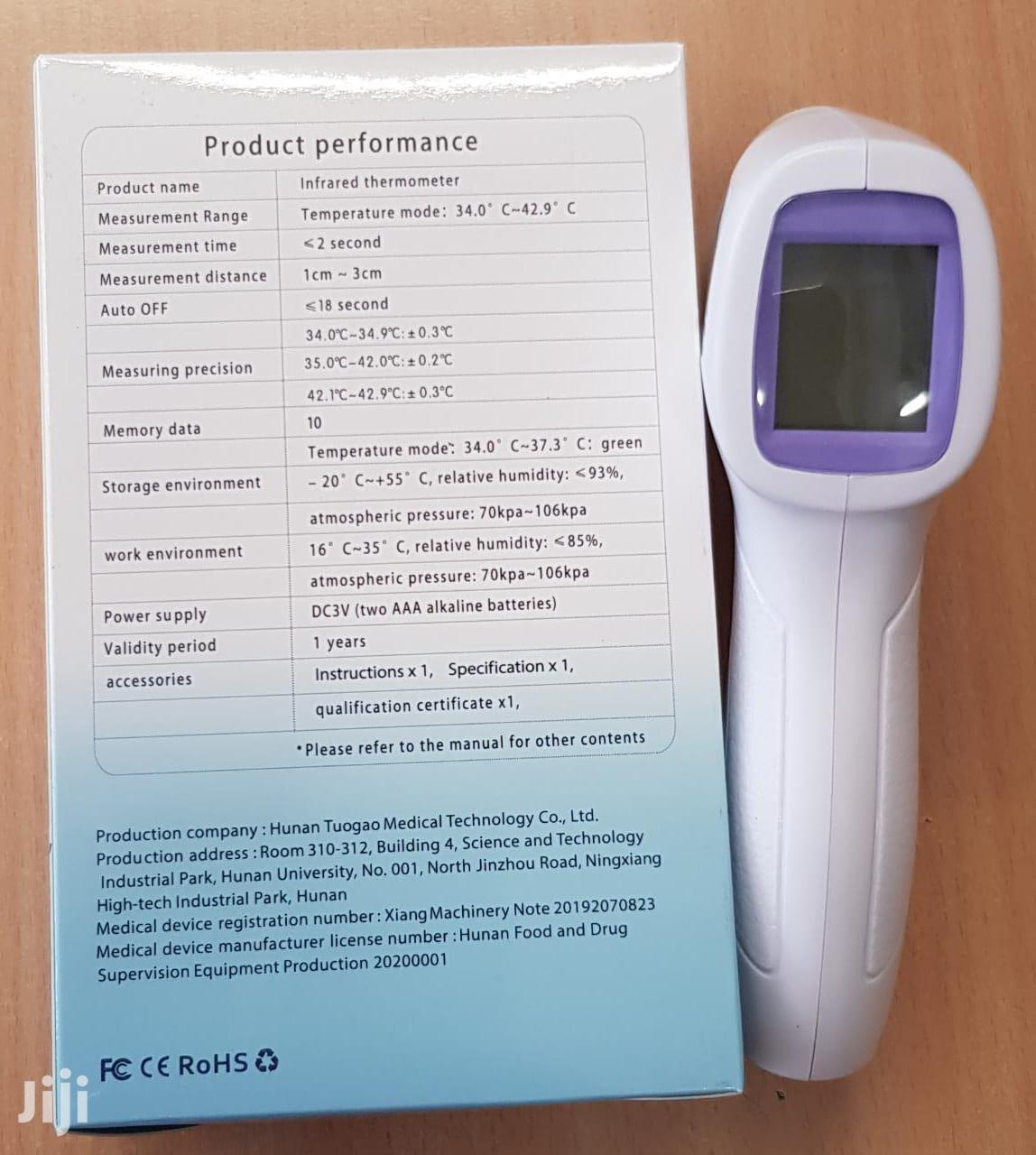 Non Contact Infrared Thermometer | Tools & Accessories for sale in Nairobi Central, Nairobi, Kenya