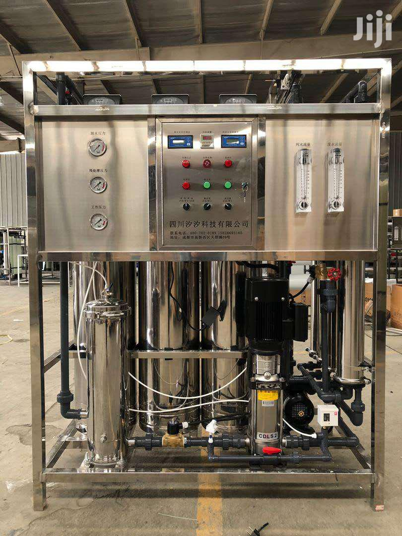 Archive: Water Purification Machine