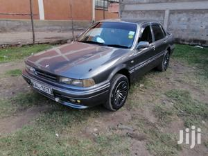 Mitsubishi Galant 1991 Gray